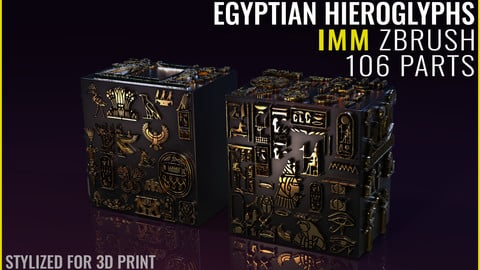 Egyptian Hieroglyphs IMM - Zbrush 2020