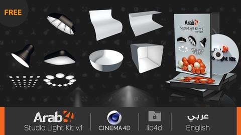 A4d studio light kit v.1