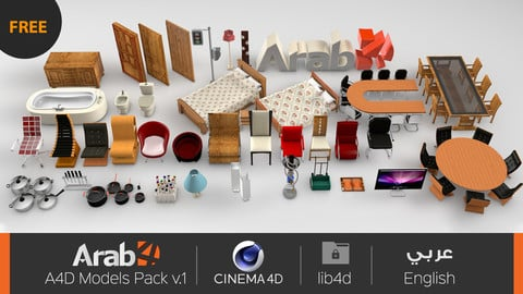 A4D Models Pack v.1