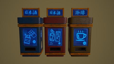 Stylized Vending machines