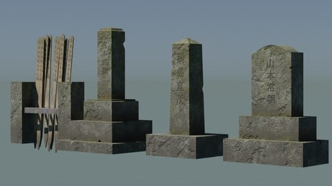 Japanese Gravestones