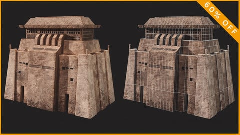 Jedha Central Building