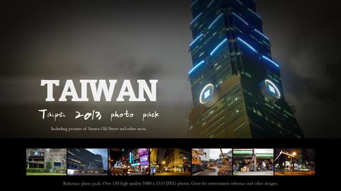 Taiwan - Taipei 2013 photo pack