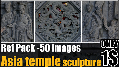 Ref Pack -  Asia temple sculpture (Taiwan) 50p 4K IMAGES - Matte painting
