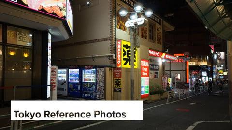 Reference Photos: Tokyo, Japan