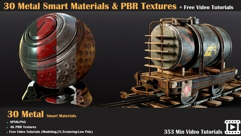 30 Metal Smart Materials + PBR Textures + Free Video Tutorials