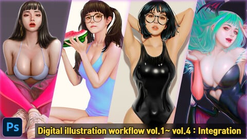 Digital illustration workflow - Vol.1~ Vol.4 : Integration