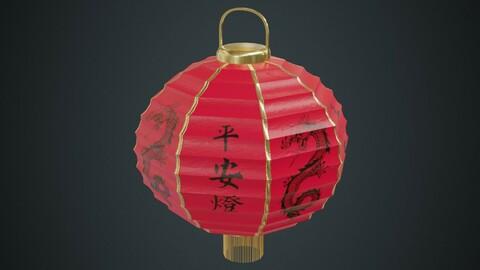 Paper Lantern 1A