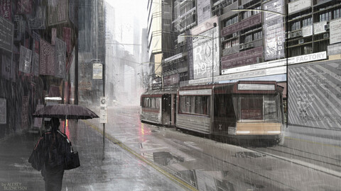 Rainy City