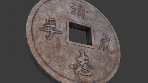 Ancient Chinese Coin - Game ready 3D Model - Made in Blender