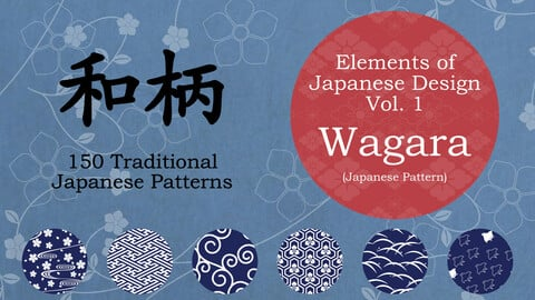 Elements of Japanese Design Vol. 1 - Wagara