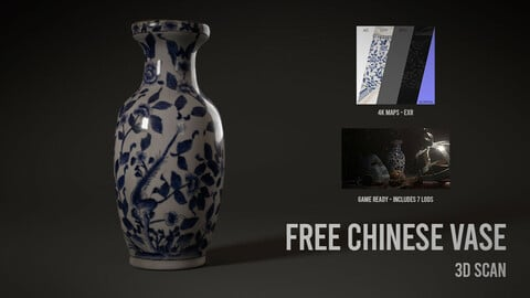 Antique Chinese Vase - 3D Scan - FREE