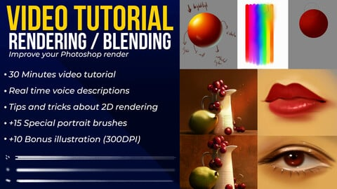 Improve your rendering - Video tutorial