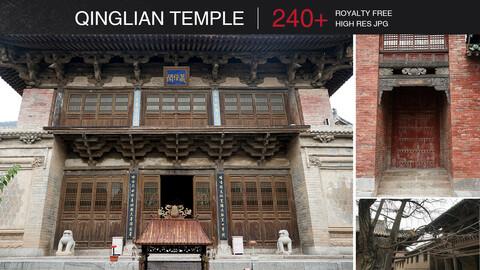 Qinglian Temple/晋城青莲寺