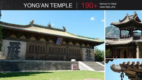 Yong'an Temple/浑源永安寺