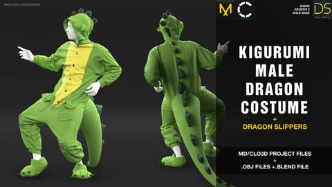 Kigurumi male dragon costume + free dragon slippers / MD / Clo3D project + obj + .blend files