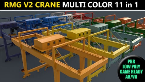 PBR Rail Mounted Gantry Crane RMG V2 - Multi color Pack