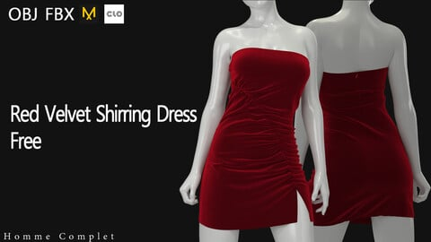 Women's Red Velvet Shirring Dress