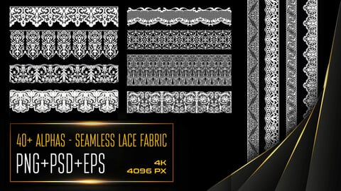 ALPHAS - SEAMLESS LACE FABRIC - PACK 1