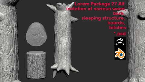 New, detailed Package 27 Alf, many bitches, tree bark, pine, linden, acacia, oak. Easy to install.