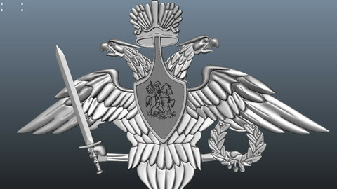 Double-headed eagle badge