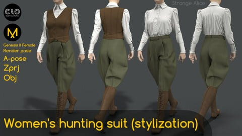 Women's hunting suit (stylization). Clo3d, Marvelous Designer projects.