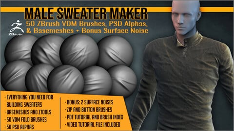 Male Sweater Maker: VDM Fold Brushes, Basemeshes, Alphas and Surface Noise Presets
