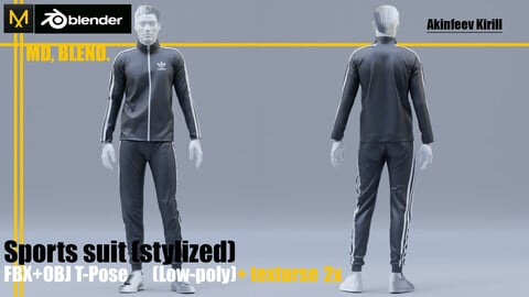 sports suit LOW-poly