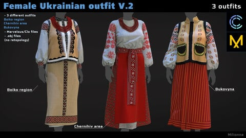 Female Ukrainian outfit V.2 - 3 different outfits