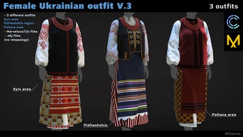 Female Ukrainian outfit V.3 - 3 different outfits