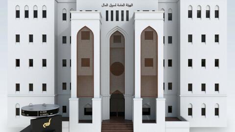 Muscat Securities Market 3D Building