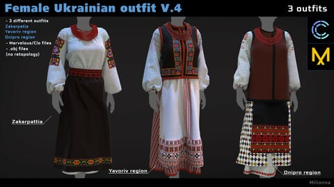Female Ukrainian outfit V.4 - 3 different outfits