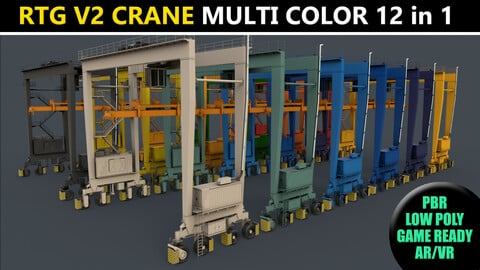 PBR Rubber Tyred Gantry Crane RTG V2 - Multi color Pack