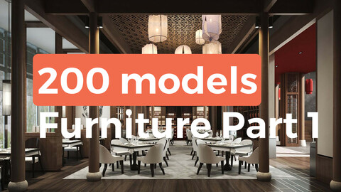 200 models furniture part 1