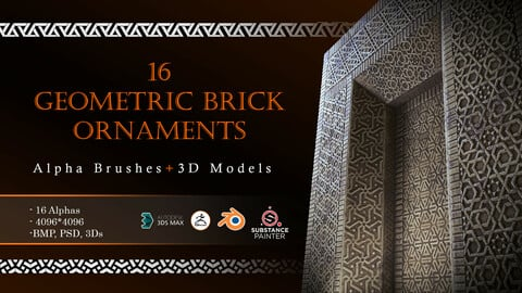 Geometric Brick Ornaments Alpha