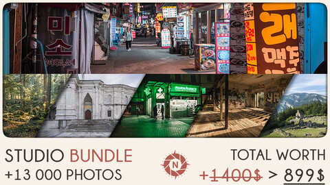 Studio Bundle: +13 000 reference photos + Future packs for FREE