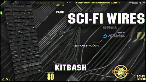 SCI-FI WIRES KITBASH PACK 80+