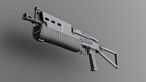 Bizon Gun Machine