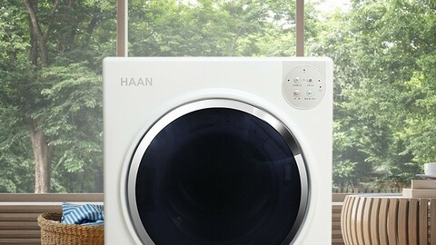 Direct installation of smart clothes dryer 5kg GYJ50-98E-HW1