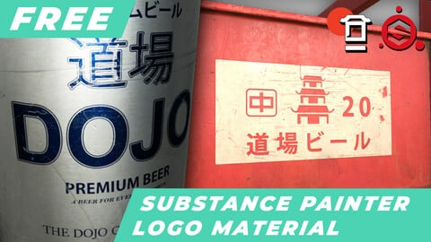 Substance Painter - Quick Logo Smart Material
