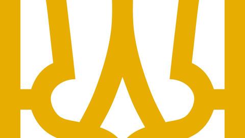 Trident UA 1.1