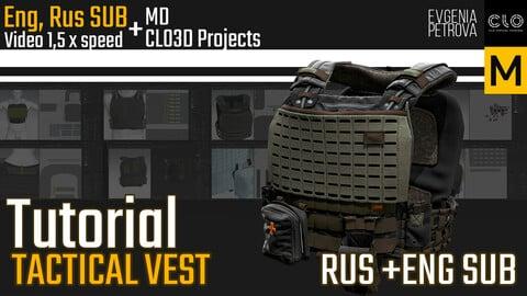 Tutorial. Tactical vest. MD, Clo3d.  Rus Eng Sub