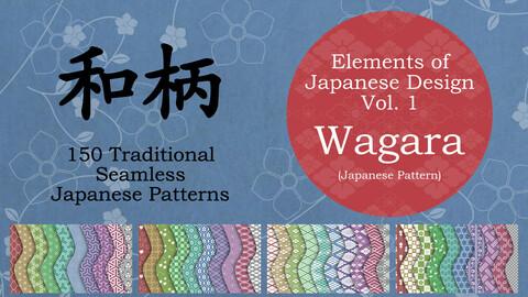 Elements of Japanese Design Vol. 1 - Wagara