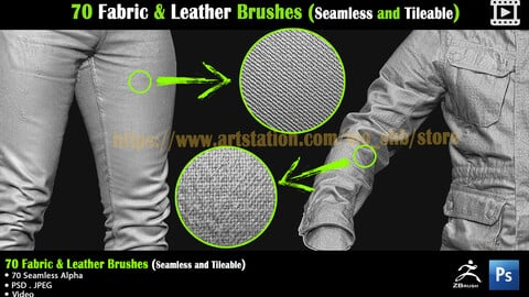 70 Fabric & Leather Brushes (Seamless and Tileable) + Video