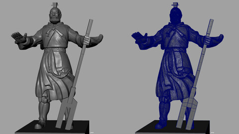 Dayu statue model