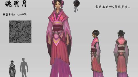 Low poly 3D Women - Yao Mingyue