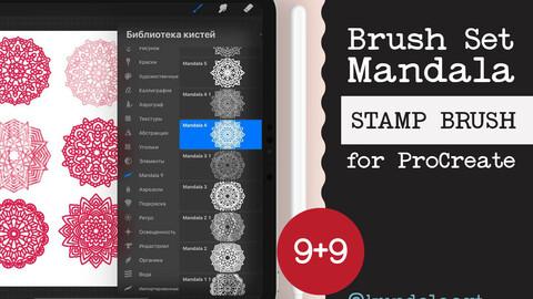 Procreate Mandala 9+9 stamp brushes.