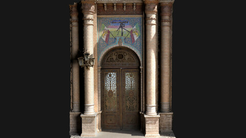 Tehran National Garden Entrance Door