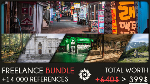 Freelance Bundle: +14 000 reference photos + Future packs for FREE