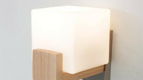 Wood Cube No. 1 Wall Lamp DS
